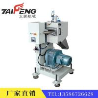 China High magnetic material machine wholesale