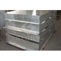 Wholesale Aluminum Alloy 7475 Plate/ Sheet from china suppliers