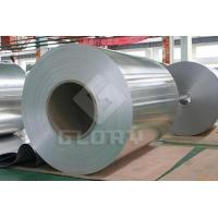 Wholesale Aluminum Coil 1070 from china suppliers