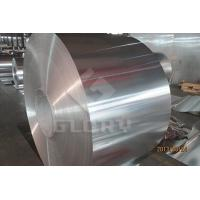 Wholesale Aluminum Coil 1200 from china suppliers