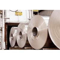 Wholesale Aluminum Coil 5052 from china suppliers