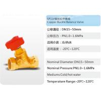 SP11F Copper Buckle Balance Valve