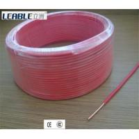 Wholesale Electrical Wire pink single core solid cable from china suppliers