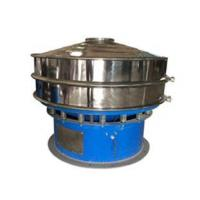 Wholesale Rotary vibrating screen sieve for seeds/grains/beans/fertilizer from china suppliers
