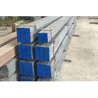 Wholesale ASTM 1045/S45C/C45 HOT ROLLED CARBON STEEL BAR from china suppliers