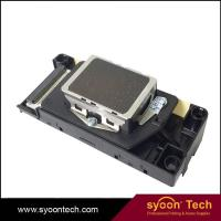 Wholesale Water based printer head for epson 4000 print head from china suppliers