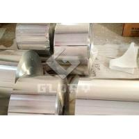 Wholesale Aluminum Foil 3003 from china suppliers