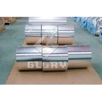 Wholesale Container Aluminum Foil from china suppliers