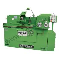 Wholesale MD2110C Internal And End Face Grinding Machine With High Productivity from china suppliers