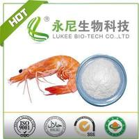 Competitive Price for Bulk Chitosan Industrial Grade