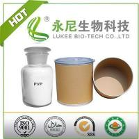 Wholesale Pharmaceutical Grade and Technical Grade PVP K30 from china suppliers