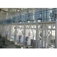 Wholesale Beans Peeling, Polishing, Preparation, Powder Milling Equipment (Full Dry) from china suppliers