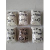 Wholesale All Types Wool Noil Waste Wool from china suppliers