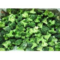 Wholesale IQF Organic Frozen Broccoli Vegetables Process Without Any Impurities from china suppliers