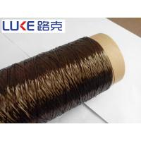 Wholesale Basalt Fiber from china suppliers