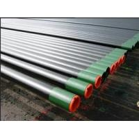 Wholesale Drilling equipment Tubing from china suppliers