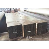 Wholesale AISI 4340 FORGED ALLOY STEEL BAR from china suppliers