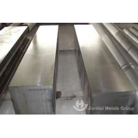 Wholesale AISI 4140/ JIS SCM440/ DIN 42CrMo4 FORGED ALLOY STEEL BAR from china suppliers