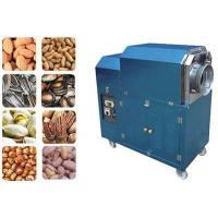 Wholesale Electric nut roasting machine from china suppliers