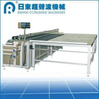 Wholesale Ultrasonic curtain cloth cutting machine from china suppliers