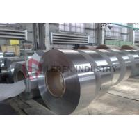 Wholesale Aluminum Foil 8079 from china suppliers