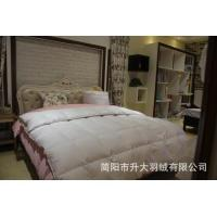Wholesale Down Products Down Quilt from china suppliers