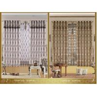 Wholesale Window curtain-007 from china suppliers