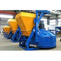 Wholesale MP Planetary Concrete Mixer from china suppliers