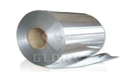 Quality Aluminum Foil 8011 Aluminum Foil for sale