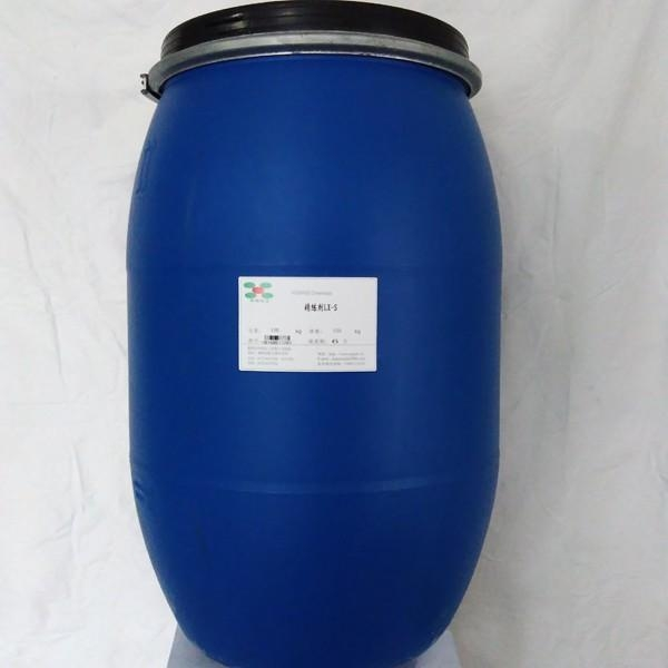 Quality Scouring agent LX-S for sale