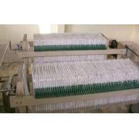 Wholesale High fructose corn syrup production machine from china suppliers
