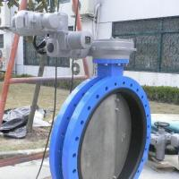 Wholesale Butterfly Valve U Type Electric Butterfly Valve from china suppliers