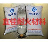 Wholesale Superfine silica powder from china suppliers