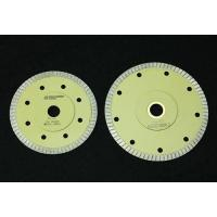 Wholesale Super Thin Turbo Blade from china suppliers