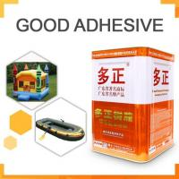 Wholesale Polyurethane Glue for Inflatable Rubber Boat and Bouncy Castle Repairing from china suppliers