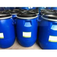 Wholesale Non formaldehyde fixing agent from china suppliers