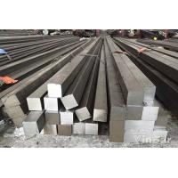 Wholesale Cold Drawn Steel Square Bar ASTM 1045/S45C/C45 COLD DRAWN STEEL SQUARE BAR from china suppliers
