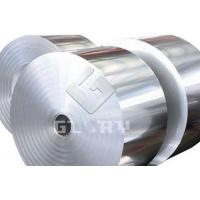 Wholesale Aluminum Foil 8021 from china suppliers