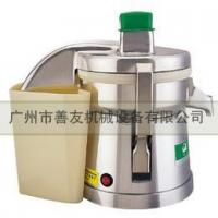 Wholesale SY-A4000 Commercial Juice Extractor from china suppliers
