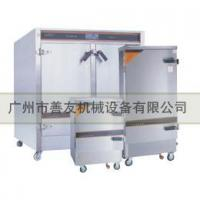 Wholesale Multi function Food Cooking Machine from china suppliers