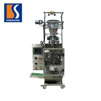 Cereals and Food Granule Packing Machine