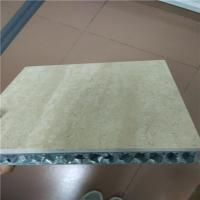 Wholesale Decorative Travertine Stone Honeycomb Composite Panels for Interior and Interior Wall from china suppliers