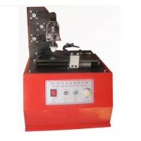 Wholesale TDY-380 Coder Machine from china suppliers
