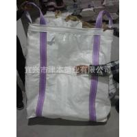 China Recommended endometrial bag wholesale