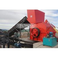 Wholesale TL1280 Scrap Crusher from china suppliers