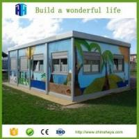 Wholesale HEYA Superior Quality Prefab Shipping Container Homes For Sale from china suppliers