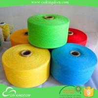 Wholesale Ne 20/2 dyed cotton polyester blended yarn weaving home textile fabric from china suppliers