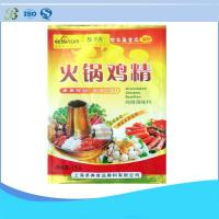 Plastic Composite Bag use for Cooking