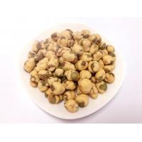 Wholesale Edamame Soya Bean Snacks BBQ Flavor Natural Products With BRC Certificate from china suppliers