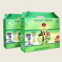 Wholesale Yinjiang specialty mushroom gift box from china suppliers